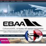 Русскоязычная деловая авиация в Литве